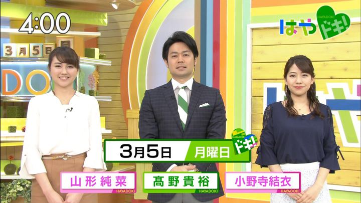 2018年03月05日山形純菜の画像01枚目