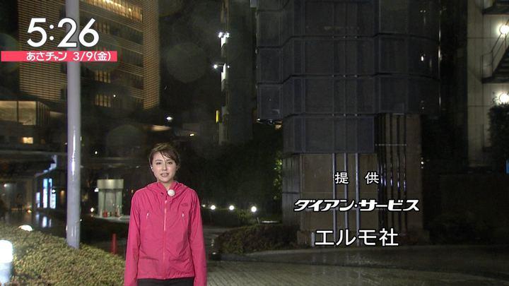 2018年03月09日山形純菜の画像01枚目