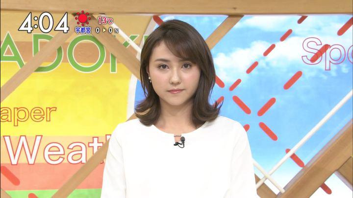 2018年03月12日山形純菜の画像04枚目