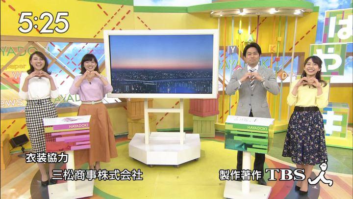 2018年03月12日山形純菜の画像37枚目