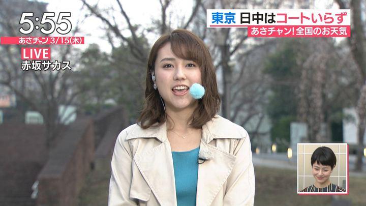 2018年03月15日山形純菜の画像02枚目