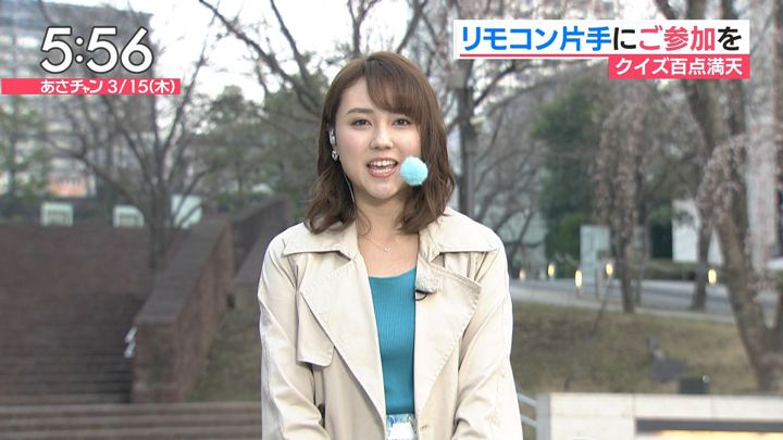 2018年03月15日山形純菜の画像03枚目