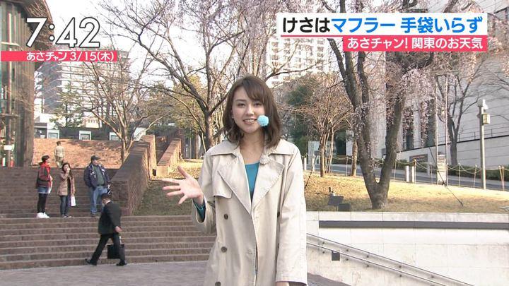 2018年03月15日山形純菜の画像07枚目