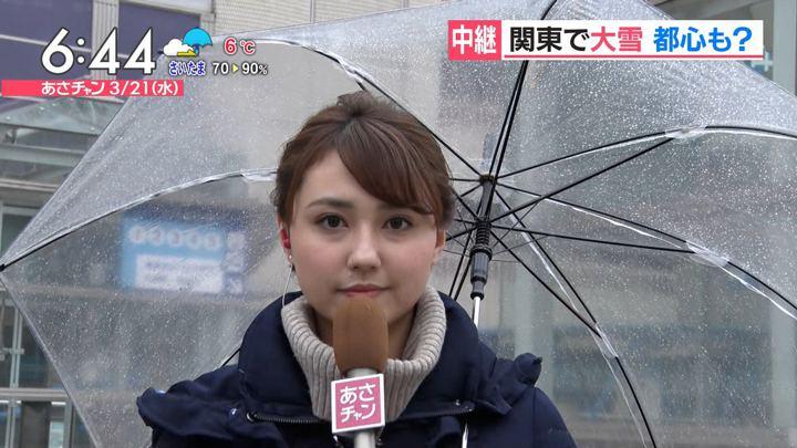 2018年03月21日山形純菜の画像01枚目