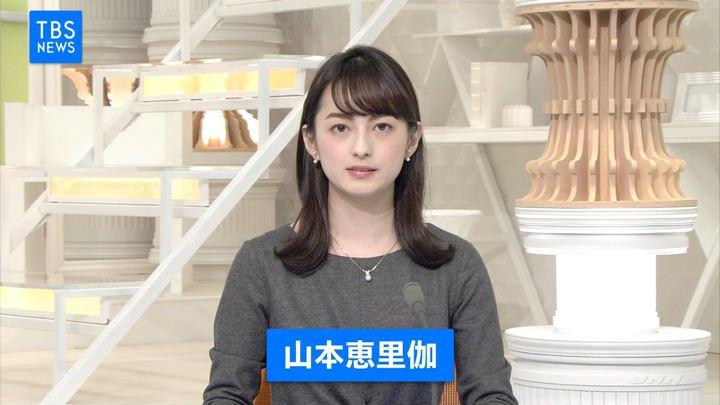 2018年01月21日山本恵里伽の画像04枚目