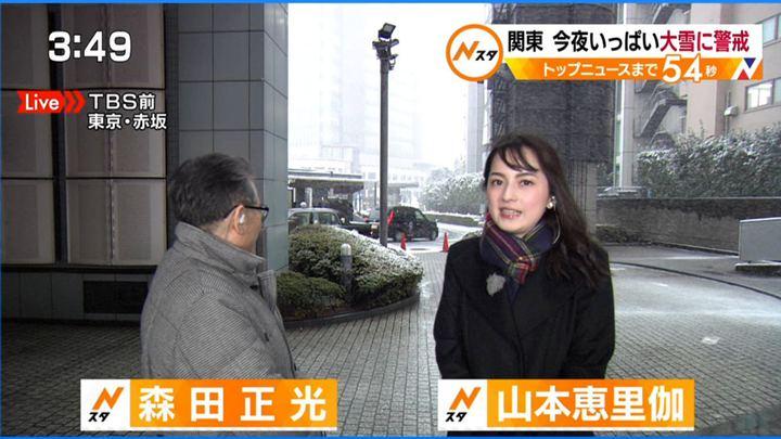2018年01月22日山本恵里伽の画像02枚目
