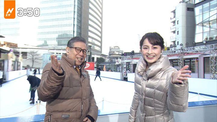 2018年01月23日山本恵里伽の画像05枚目