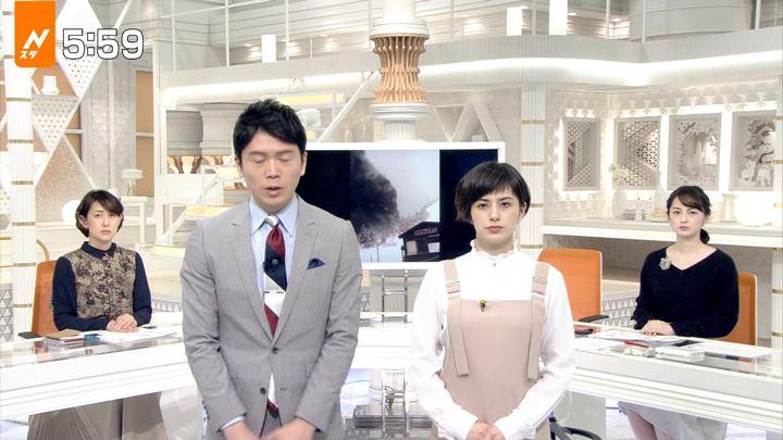 2018年01月23日山本恵里伽の画像09枚目