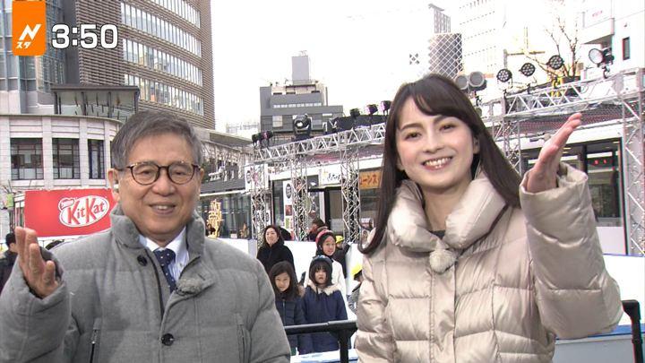 2018年01月24日山本恵里伽の画像04枚目