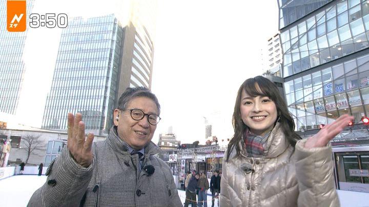 2018年01月25日山本恵里伽の画像03枚目