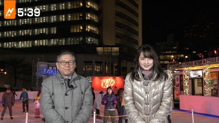 2018年01月25日山本恵里伽の画像08枚目