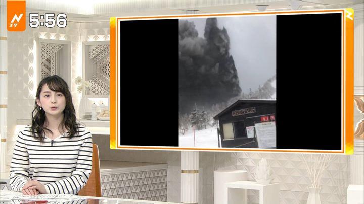 2018年01月25日山本恵里伽の画像10枚目