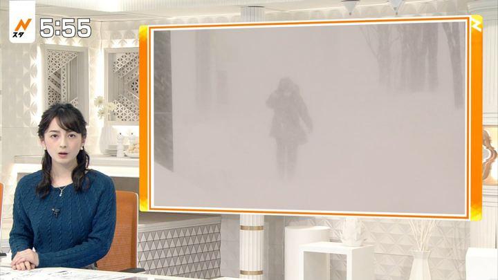 2018年01月26日山本恵里伽の画像11枚目