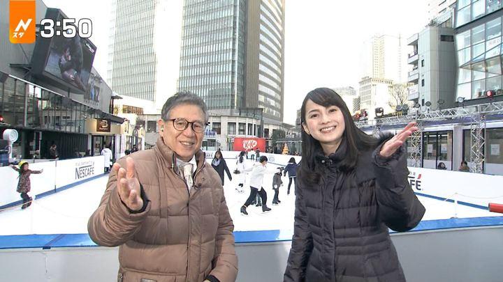 2018年01月29日山本恵里伽の画像04枚目