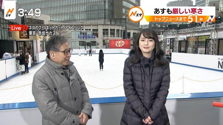2018年01月30日山本恵里伽の画像01枚目