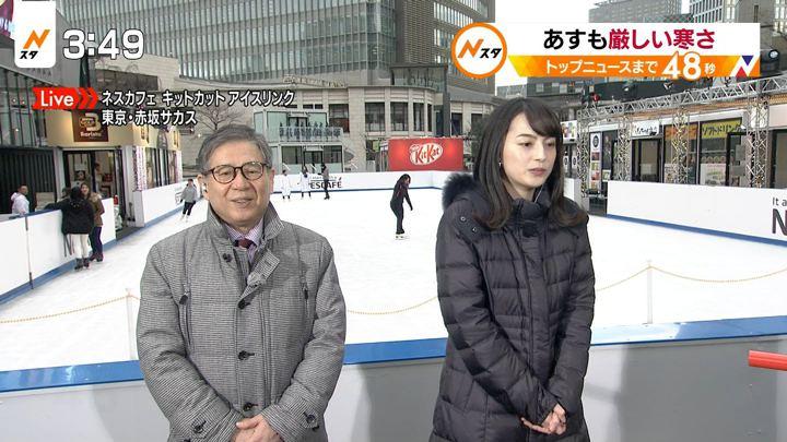 2018年01月30日山本恵里伽の画像02枚目
