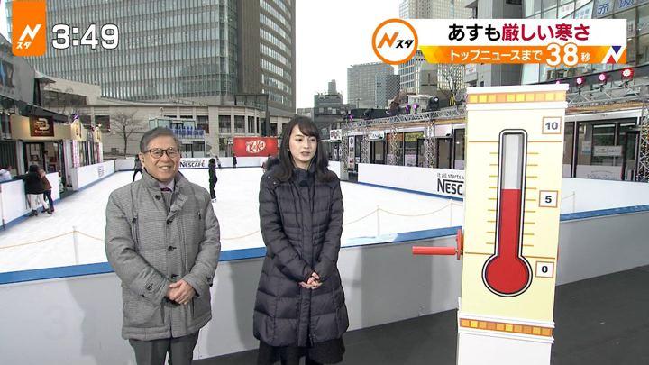 2018年01月30日山本恵里伽の画像03枚目