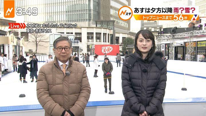 2018年01月31日山本恵里伽の画像01枚目