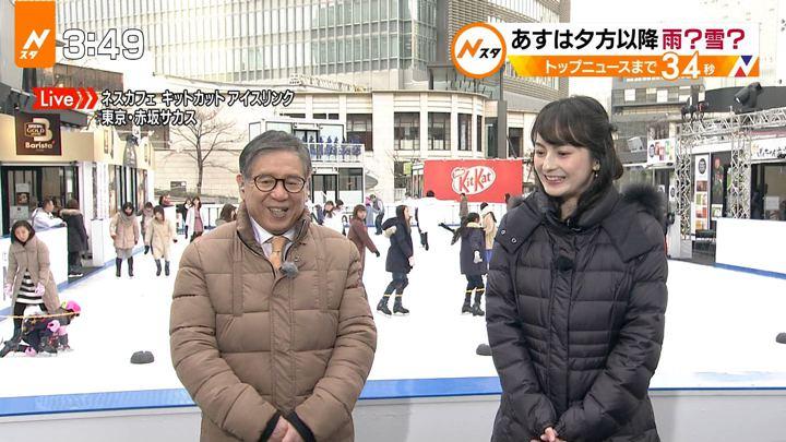 2018年01月31日山本恵里伽の画像03枚目