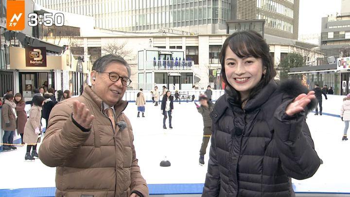 2018年01月31日山本恵里伽の画像04枚目