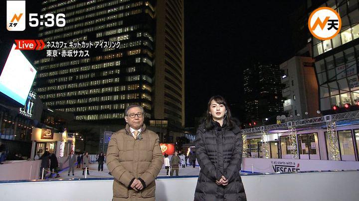 2018年01月31日山本恵里伽の画像24枚目
