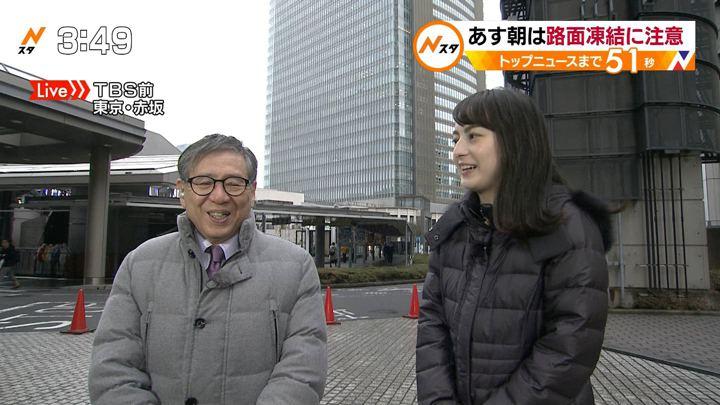 2018年02月02日山本恵里伽の画像03枚目
