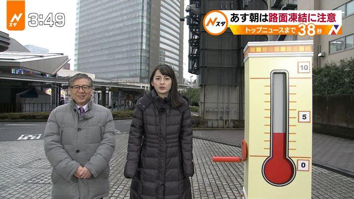 2018年02月02日山本恵里伽の画像05枚目