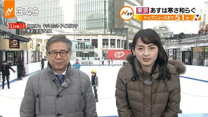 2018年02月09日山本恵里伽の画像01枚目