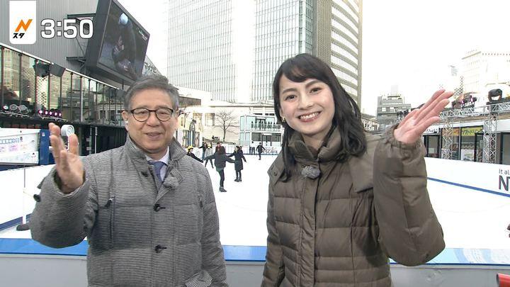 2018年02月09日山本恵里伽の画像04枚目