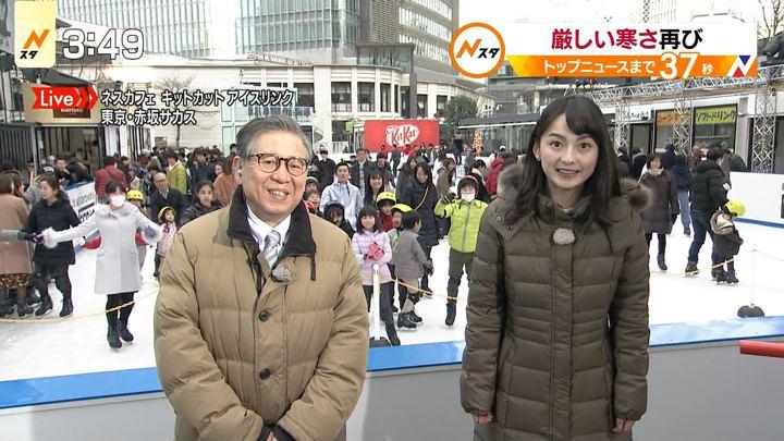 2018年02月12日山本恵里伽の画像01枚目