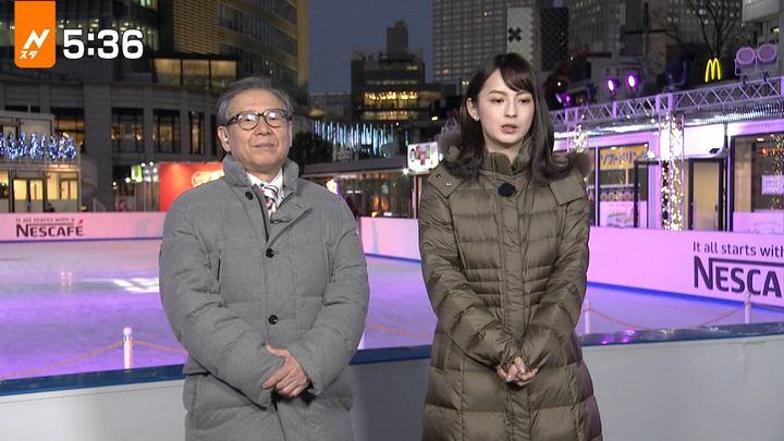 2018年02月13日山本恵里伽の画像18枚目
