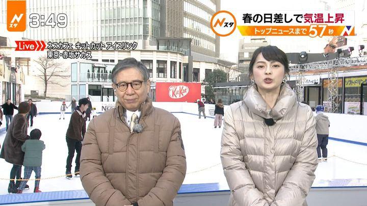 2018年02月15日山本恵里伽の画像01枚目
