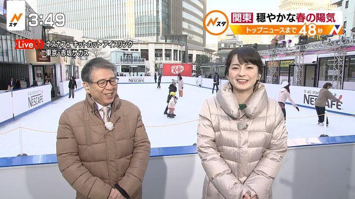 2018年02月20日山本恵里伽の画像01枚目