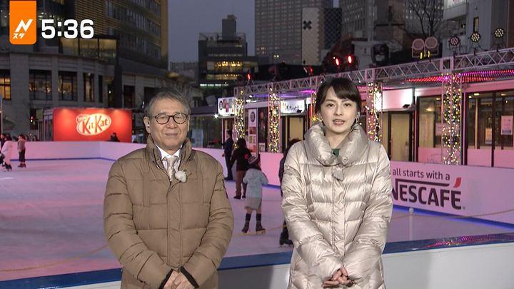 2018年02月20日山本恵里伽の画像15枚目
