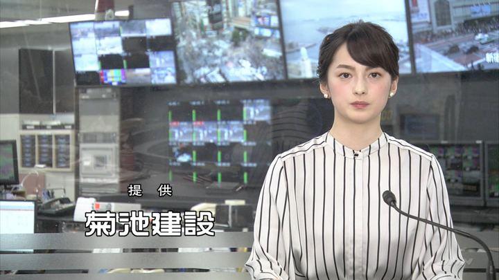 2018年02月25日山本恵里伽の画像08枚目
