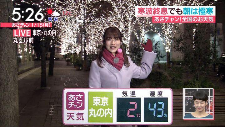 2018年01月15日山本里菜の画像02枚目