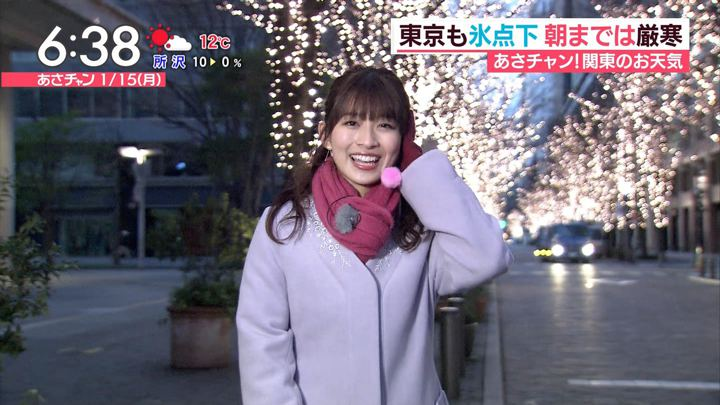 2018年01月15日山本里菜の画像09枚目