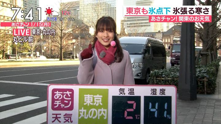 2018年01月15日山本里菜の画像12枚目