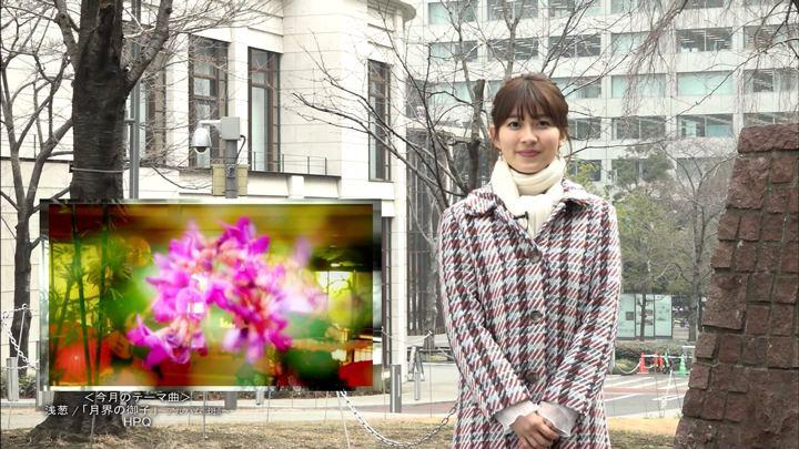 2018年01月15日山本里菜の画像15枚目