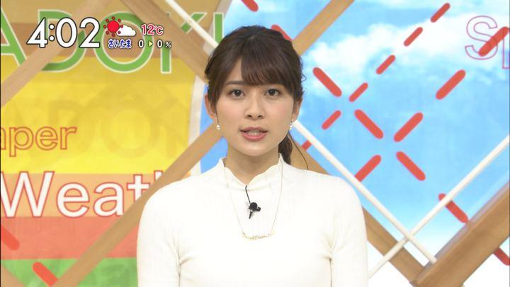 2018年01月19日山本里菜の画像02枚目