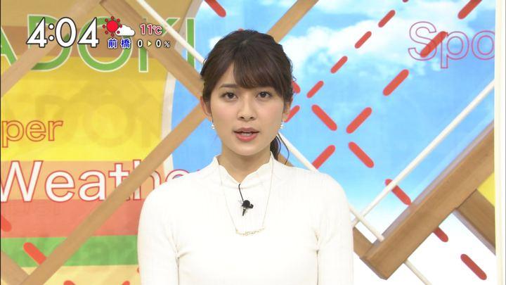 2018年01月19日山本里菜の画像03枚目