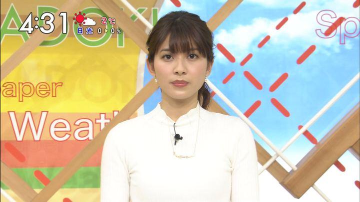 2018年01月19日山本里菜の画像08枚目