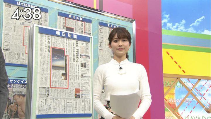 2018年01月19日山本里菜の画像09枚目