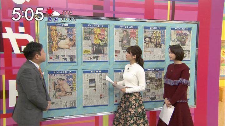 2018年01月19日山本里菜の画像16枚目