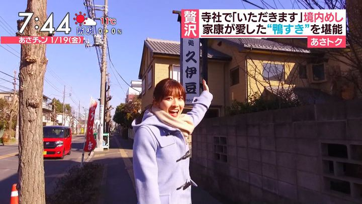 2018年01月19日山本里菜の画像25枚目