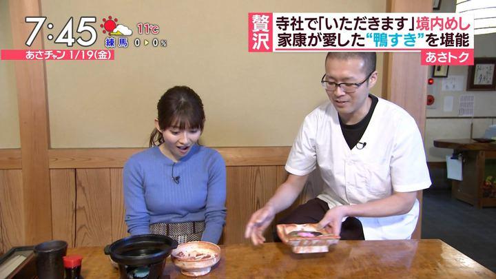 2018年01月19日山本里菜の画像27枚目
