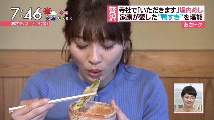 2018年01月19日山本里菜の画像35枚目