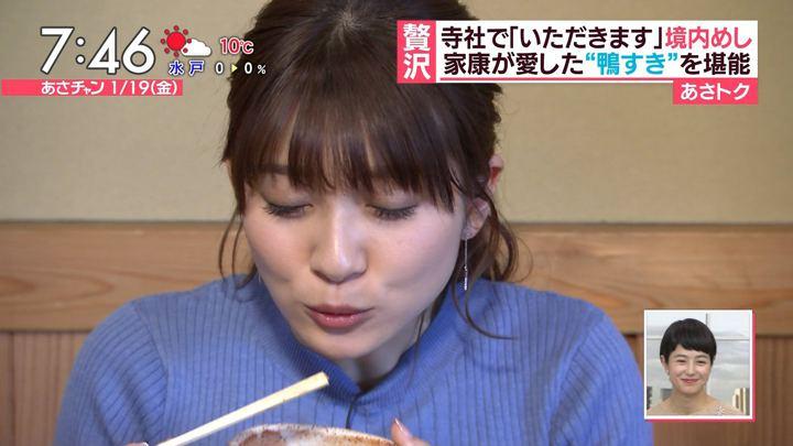 2018年01月19日山本里菜の画像38枚目