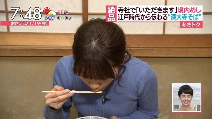 2018年01月19日山本里菜の画像44枚目