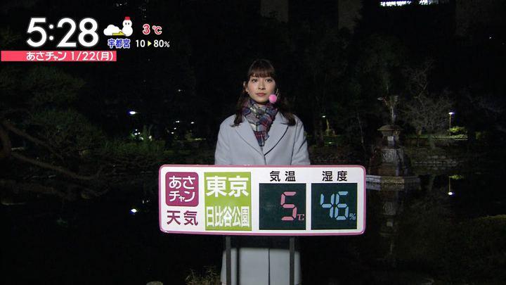 2018年01月22日山本里菜の画像01枚目